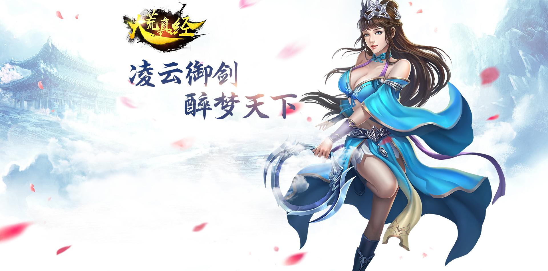 pc端游戏大图_1920x950.jpg