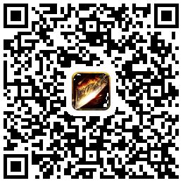 传奇荣耀安卓下载二维码.png