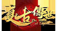 复古传世logo.png